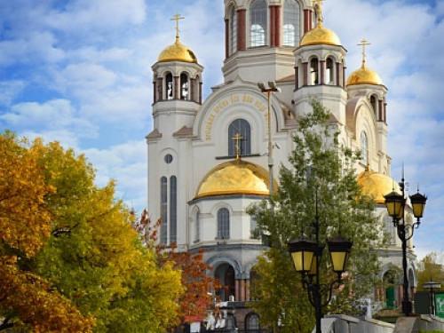 Экскурсионный тур «Урал: малахитовое царство»