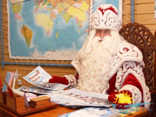 Праздничный тур на родину Деда Мороза «Рождественская сказка» (программа на 3 дня)